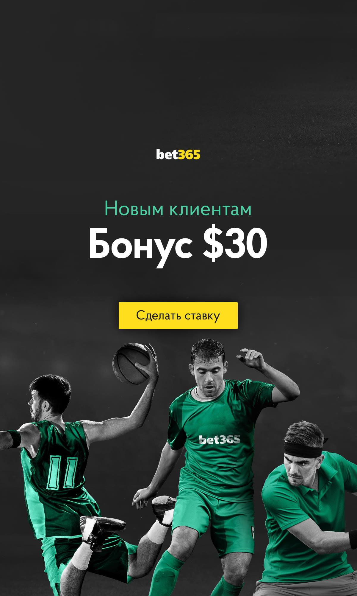 Ukraina Severnaya Irlandiya Prognoz I Stavka Za 1 67 Segodnya V 21 45 Prognozy Na Futbol