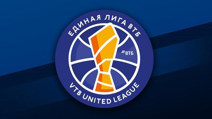 Единая лига ВТБ досрочно завершила сезон