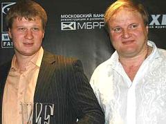 Александр Поветкин и Владимир Хрюнов