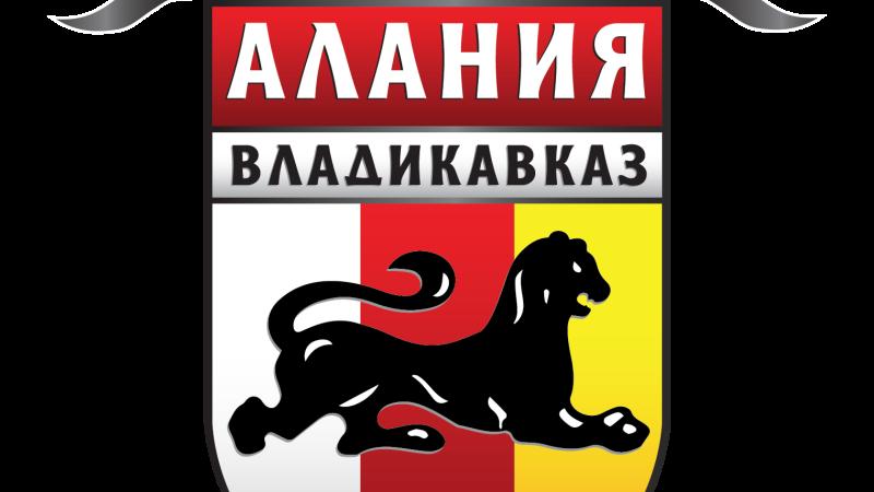Суд взыскал с «Алании» 130 млн руб в пользу спортшколы «Юность»