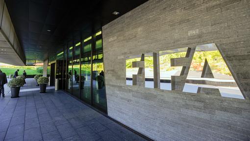Штаб-квартира ФИФА