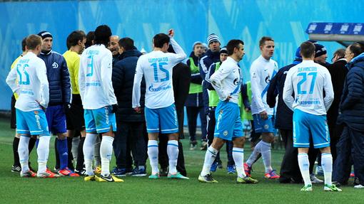«Зенит» в прерванном матче с «Динамо» в 2012 году