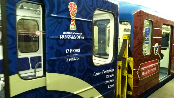 Кубок Конфедерации в московском метро