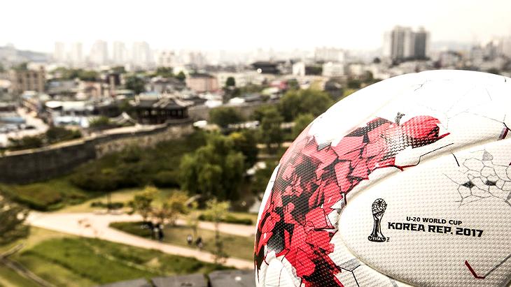 Официальный мяч турнира