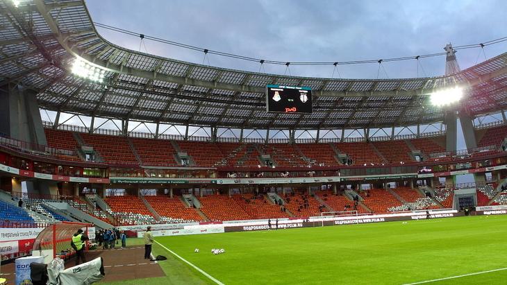 Стадион «Локомотива»