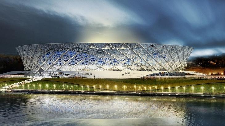 Стадион «Волгоград»
