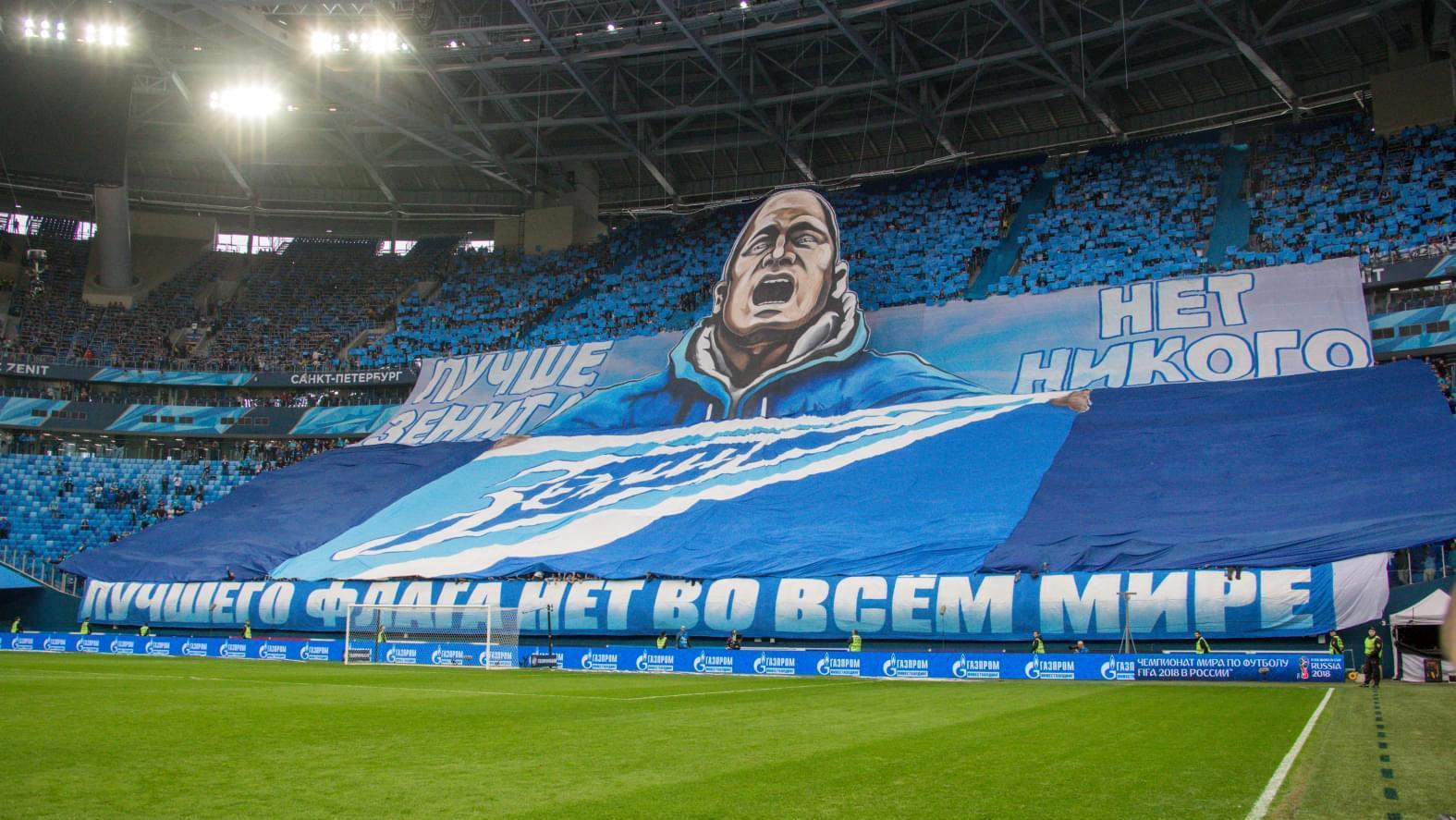 Больше всех зрителей побывало на матче «Зенит» — ЦСКА