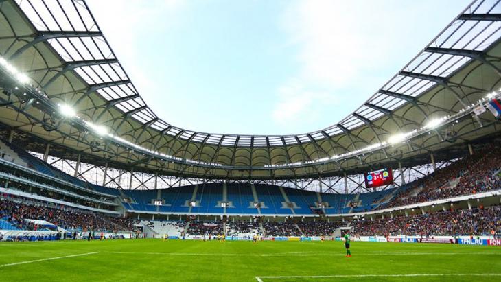 «Волгоград-Арена»
