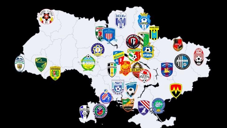 Карта с клубами, которые замешаны в скандале