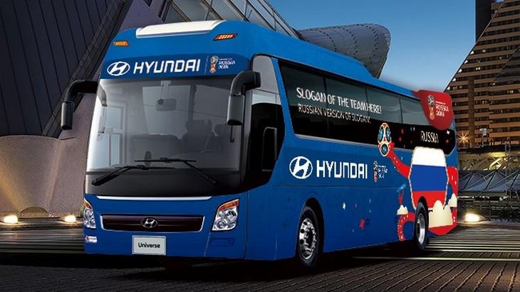Девиз украсит официальный автобус сборной