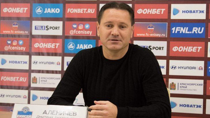 Футбол России и мира новости онлайн фото видео онлайн