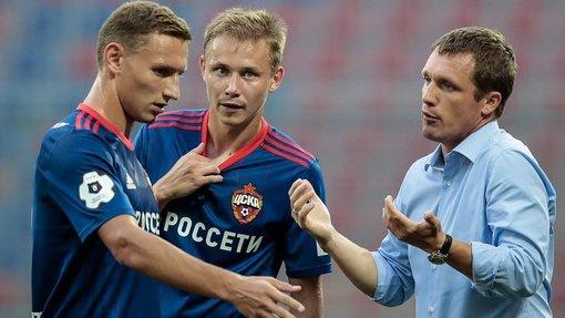 ЦСКА проиграл на своем поле