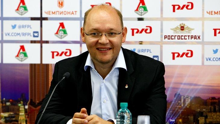 Илья Геркус