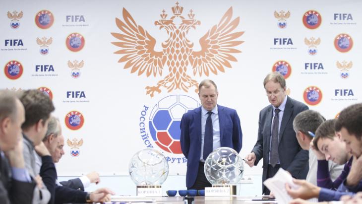 Определены хозяева матчей 1/8 финала Кубка России