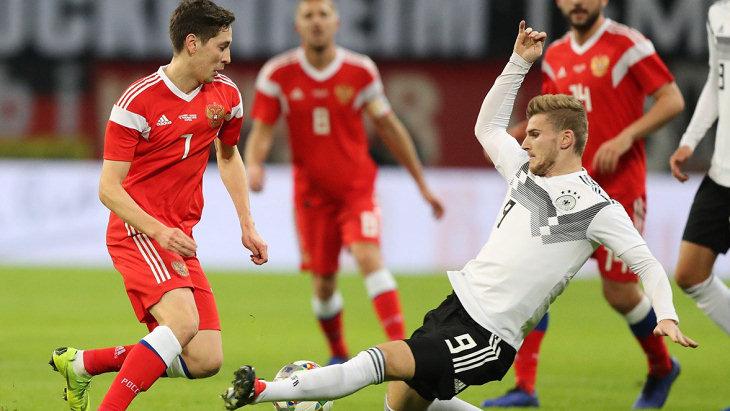 Германия — Россия