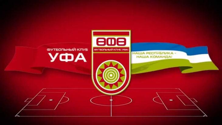 «Уфа» планирует построить 15-тысячный крытый стадион