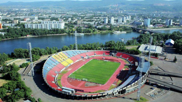 Центральный стадион