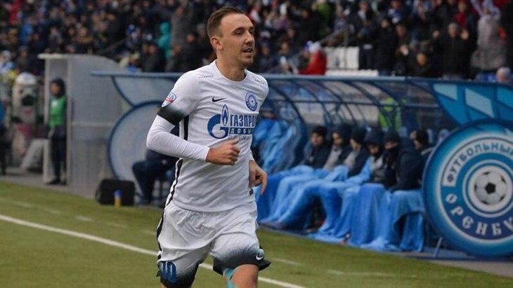 Игра пройдет на поле «Оренбурга»