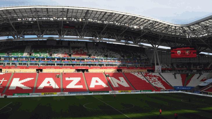 «Казань-Арена»