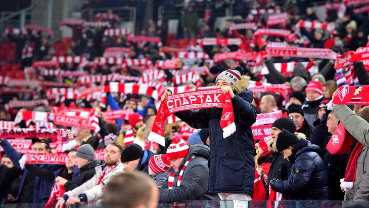«Спартак» заплатит за поведение болельщиков