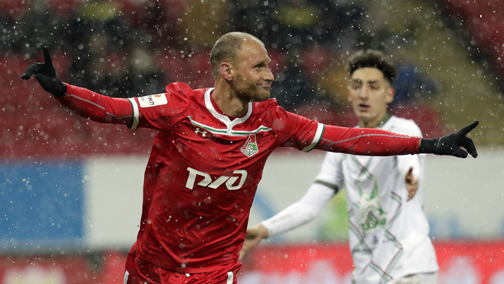«Локомотив» — «Рубин»