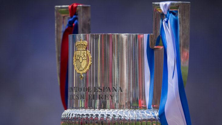 Трофей Кубка Испании