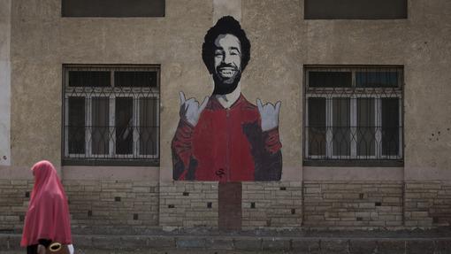 Фреска с изображением Мохамеда Салаха