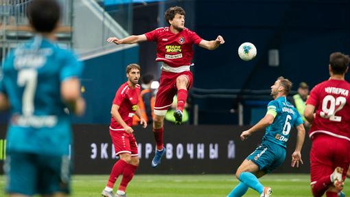 «Арсенал» — «Динамо»