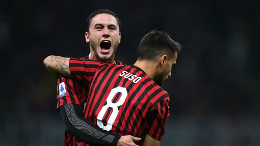 «Милан»