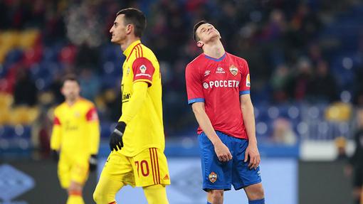 ЦСКА — «Арсенал»