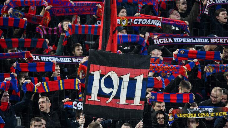 Болельщики ЦСКА поддержат протеста