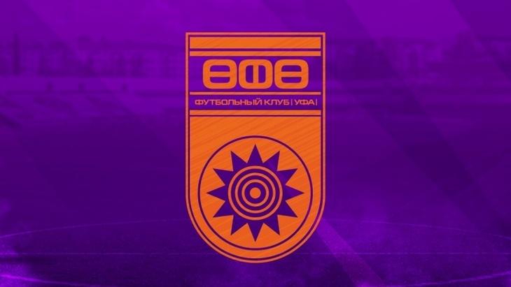Новый логотип «Уфы»