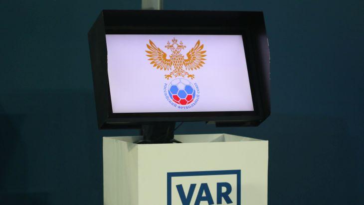 VAR в РПЛ