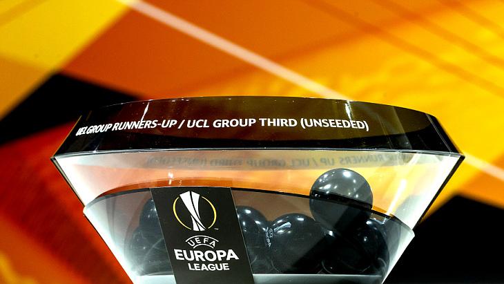 Жеребьевка Лиги Европы