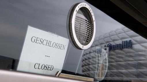 Объявление о закрытии на «Альянц-Арене» в Мюнхене
