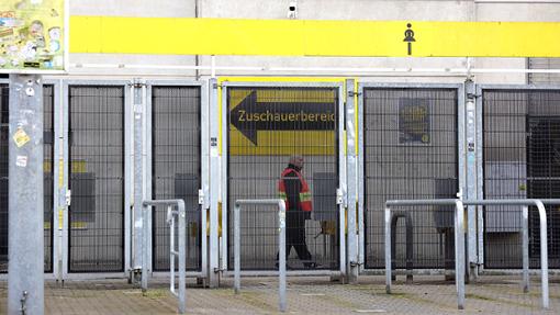 Закрытый стадион «Боруссии» в Дортмунде