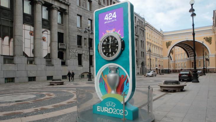 Отсчет до Евро-2020