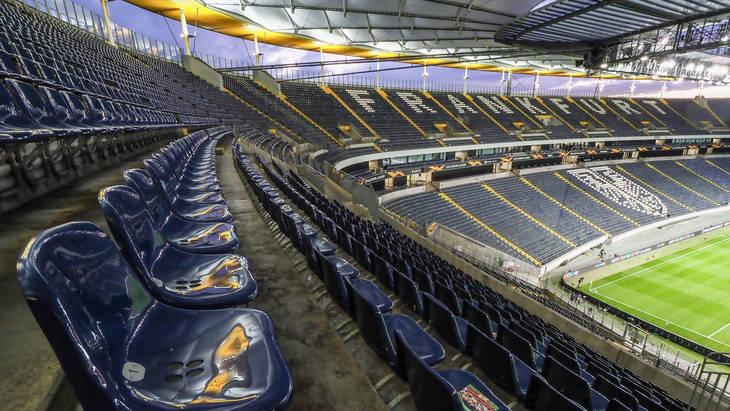 Пустой стадион во Франкфурте