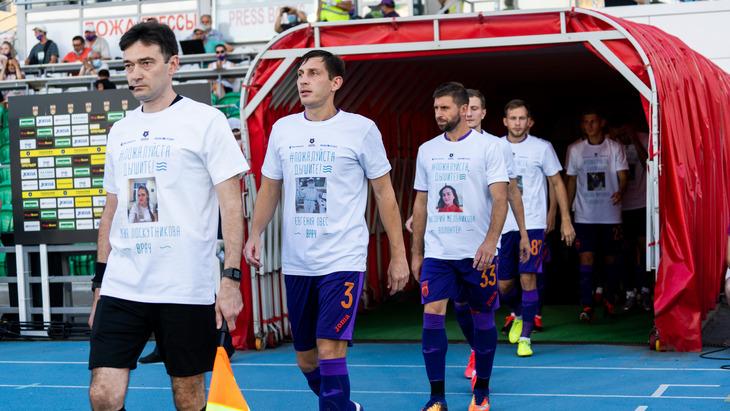 Футболисты «Уфы»