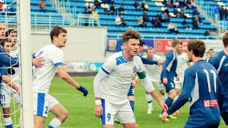 «Динамо-Брянск»