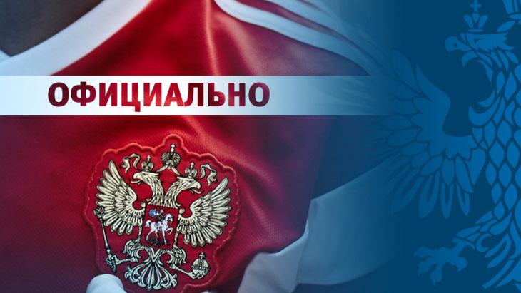Стала известна дата старта молодежного чемпионата России