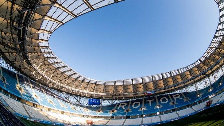 Стадион «Ротора»