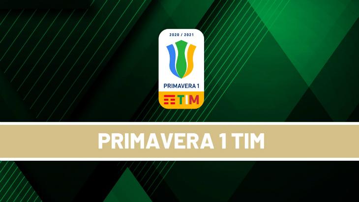 Молодежный чемпионат Италии приостановлен