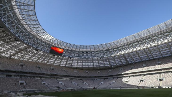 Жеребьевка 1/8 финала Кубка России пройдет в «Лужниках»