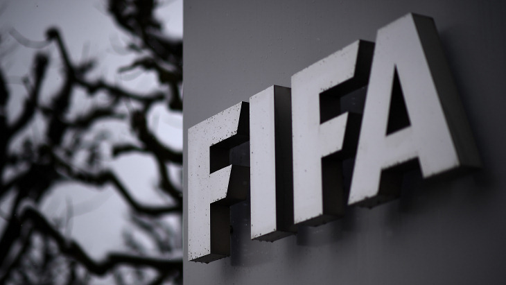 ФИФА назвала дату вручения наград The Best