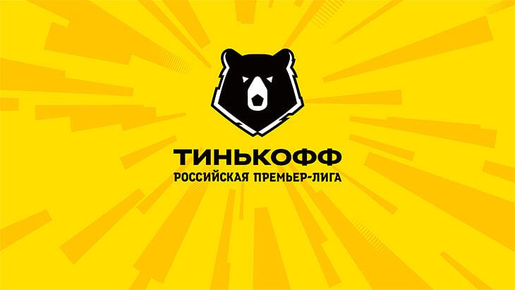 Назначены арбитры на матчи 17-го тура РПЛ