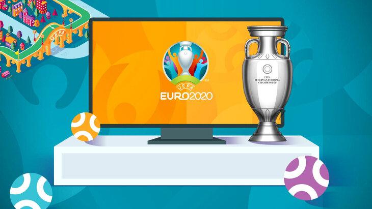 Где смотреть Евро-2020?
