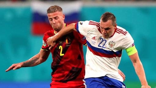 Матч группы B между Бельгией и Россией