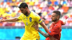 Матч между Украиной и Северной Македонией