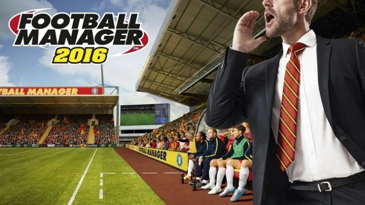Football Manager 2016 выйдет в свет 13 ноября